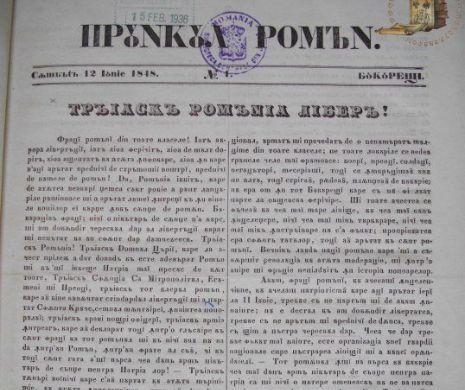 Pruncul Român, primul ziar liber apărut la București