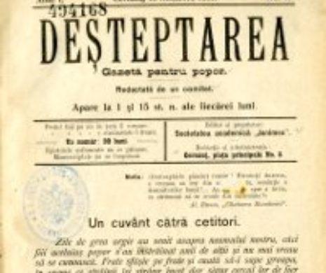 Un OFTAT al românilor din Bucovina la 1907