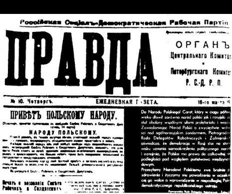 """Ziarul """"adevărului"""" bolşevic, Pravda, s-a lansat la… Viena"""