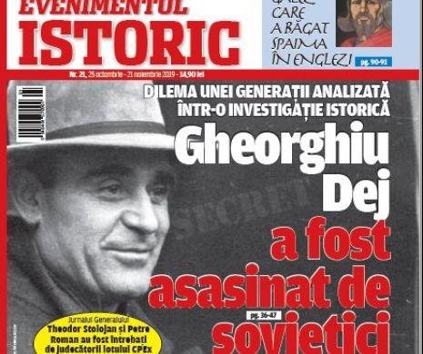 Misterele din jurul morții primului lider comunist român. A apărut noul număr al Evenimentului Istoric