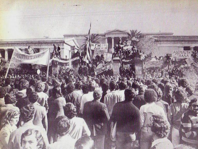 Atena nu uită și nu iartă: 46 de ani de la revoltele studențești împotriva dictaturii coloneilor