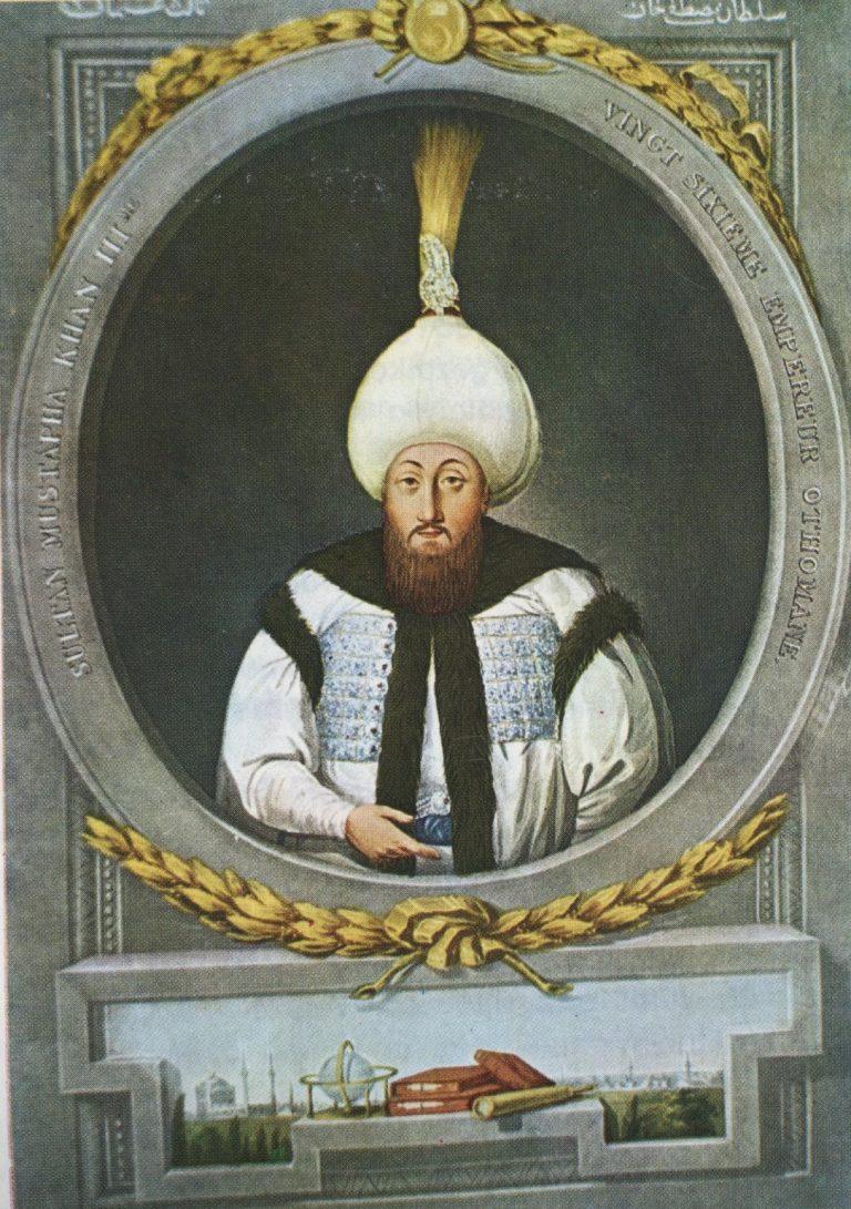 Sultanul otoman Mustafa al III-lea avea mama și principala consoartă catolice