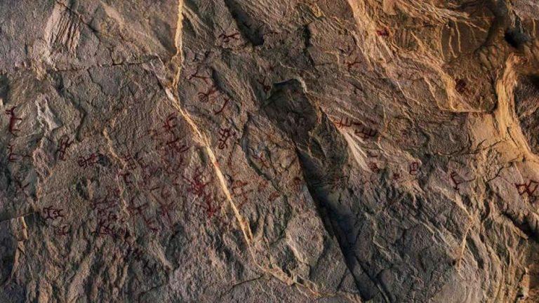Uluitoarea comoară din peşteră, descoperită din întâmplare în Sinai