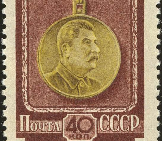 Cândva a existat un premiu Stalin pentru Pace