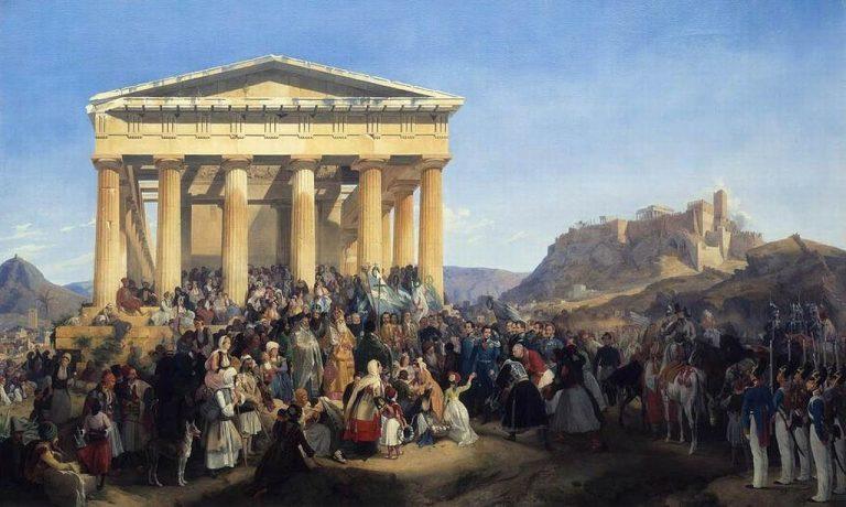 Grecia devine stat independent şi suveran. Cine a fost primul rege