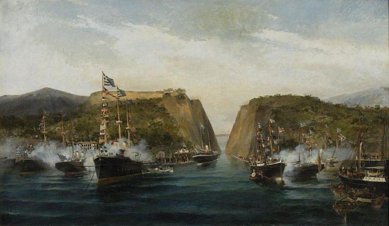 Canalul de navigație început de Nero a fost finalizat abia în 1893. Ilustrații în articol