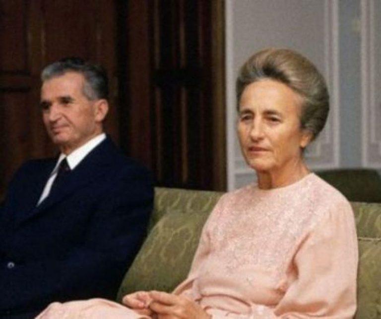 """Eşecul Elenei Ceauşescu? """"Unii lideri ai tineretului comunist au sugerat să fie înlocuit."""""""