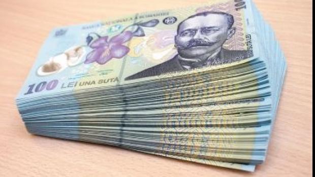 Cele mai bine  falsificate bancnote din istoria României