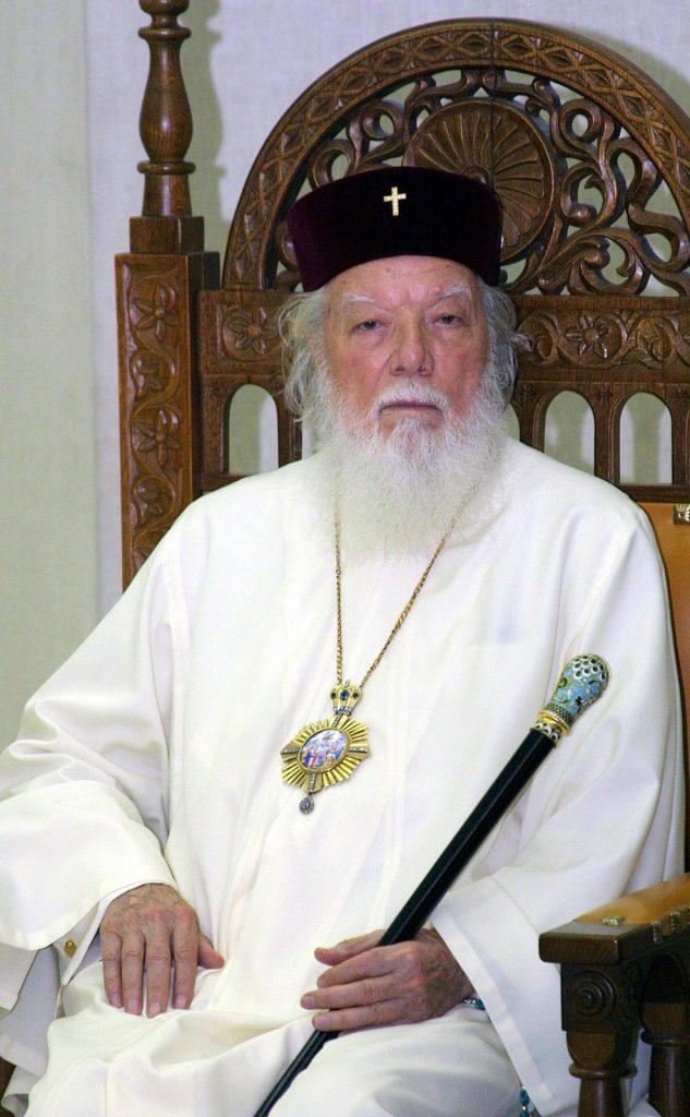 Scrisoarea istorică a Patriarhului Teoctist către Alexei al Moscovei: Dreptul nostru este sfânt! 13 ani de la adormire și 18 ani de la înregistrarea Mitropoliei Basarabiei