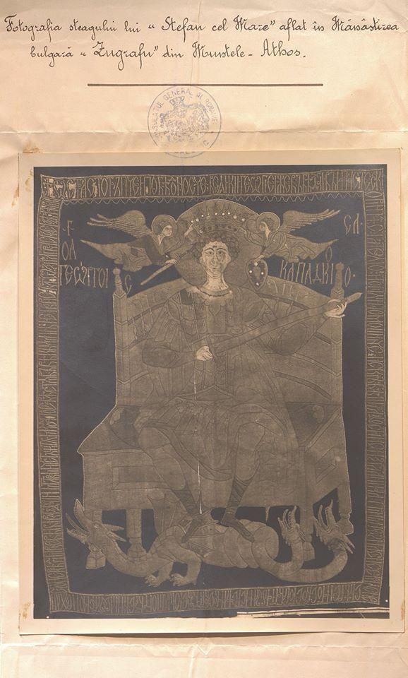 Steagul lui Ștefan cel Mare se întoarce acasă. Fotografii de colecție în articol