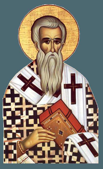 Sfântul Amfilohie îl necinstește pe fiul împăratului