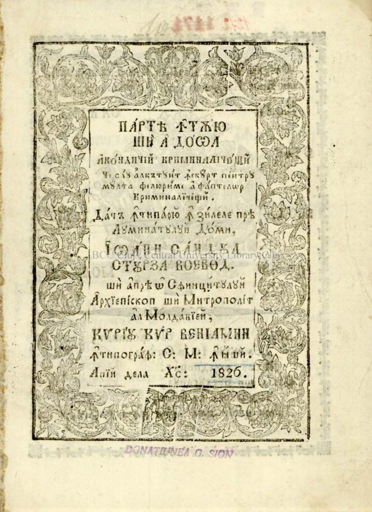 Vorniceii satelor de să vor lenevi vor cădea supt pedeapsă, certându-să cu bătae la isprăvnicie – Condica criminalicească de la 1826