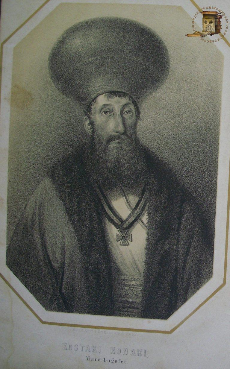 Relațiile dintre locuitorii Moldovei și cei ai Țării Românești la 1829-1830 descrise de vornicul Costache Conachi