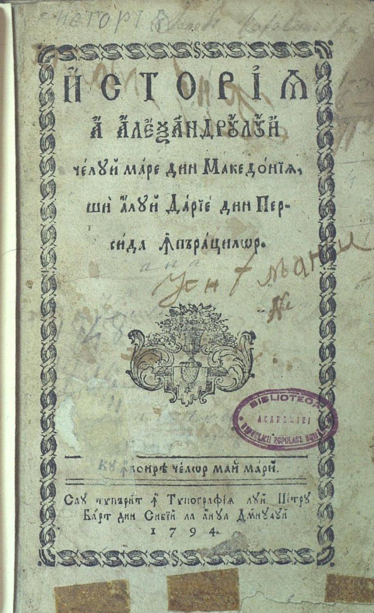 Leac pentru stomac de la 1794: Trei picături din balegă de cal proaspătă, și să le bea în vinars, și să se ție cald, să nu răcească