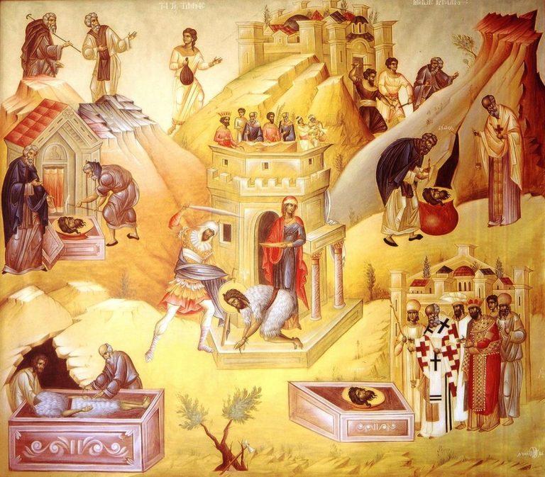 Odiseea Capului Sfântului Ioan Botezătorul