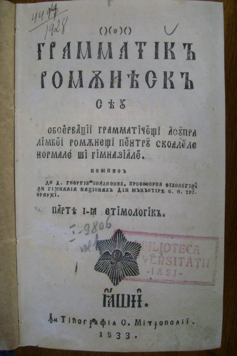 Din Gramatică românească de la 1833 a lui Gheorghe Săulescu