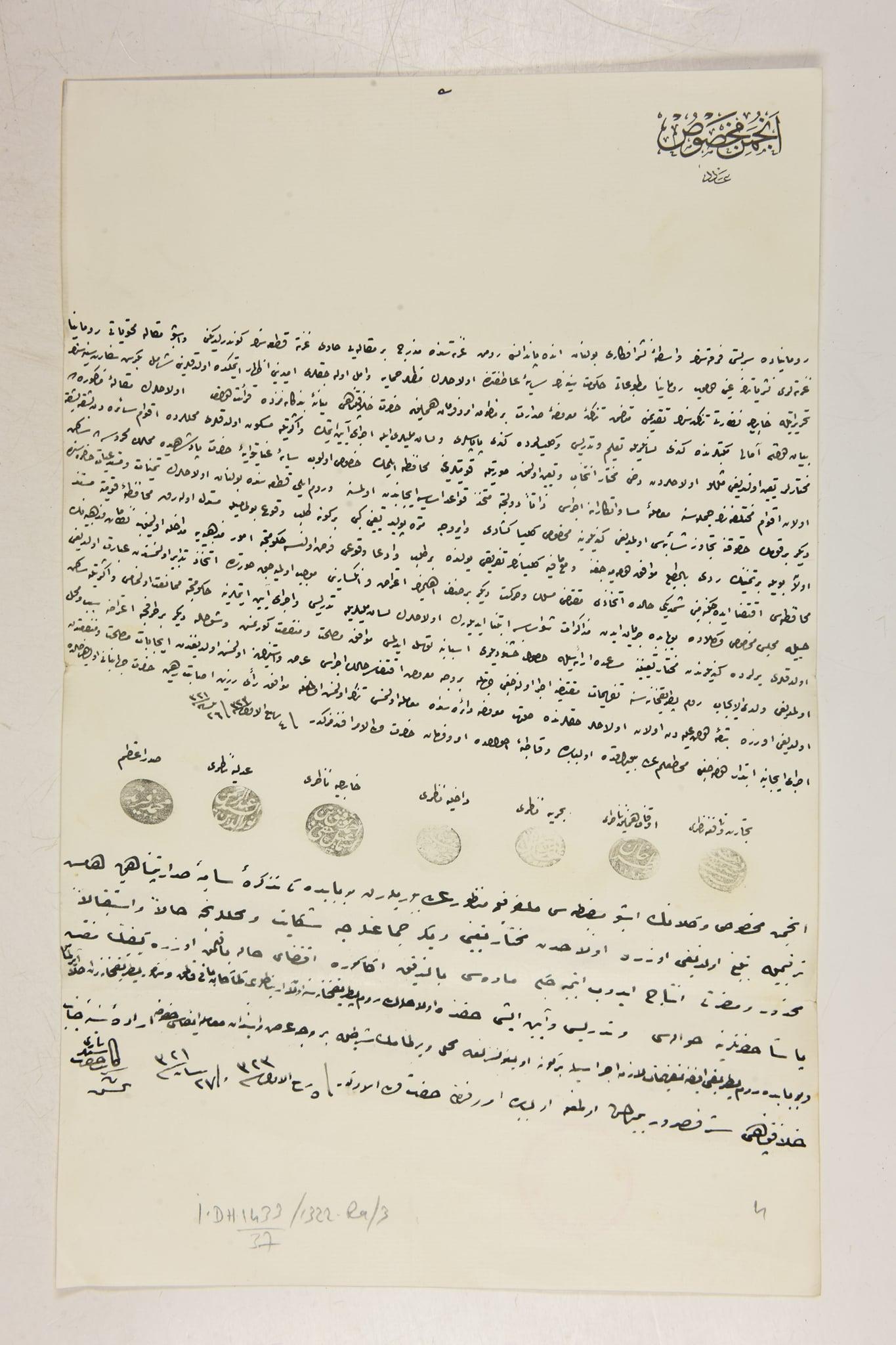Iradeaua sultanului Abdul Hamid din 10 Mai 1905 prin care se acordau  drepturi aromânilor, publicată în premieră   Evenimentul Istoric